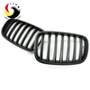 Bmw E70 07-11 Gloss Black Front Grille