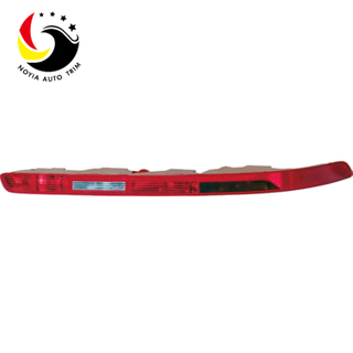 Audi Q7 2010-2015 Rear Bumper Lamp