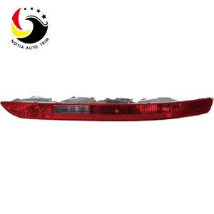 Audi Q5 10-12 Rear Bumper Lamp