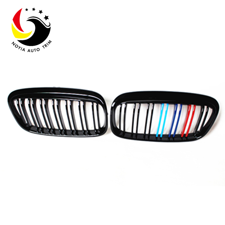 Bmw 2 Series F45/F46 14-IN 2-Slat Glossy M Colour Front Grille