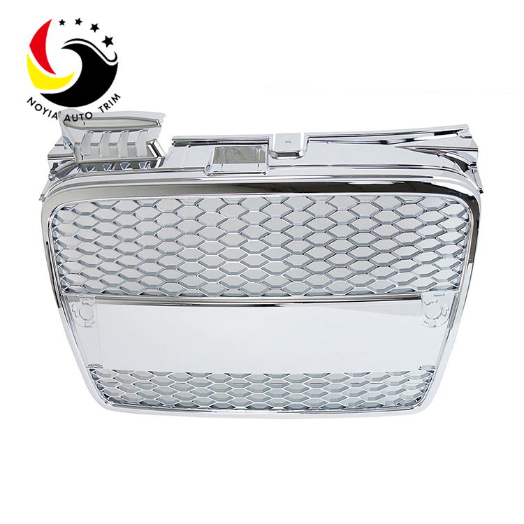 Audi A4 05-07 RS Style Chromed Frame Pearl Nickel Grid Front Grille (No Logo)