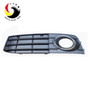 Audi A4 B8 08-12 Fog Light Frame