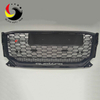 Audi Q2 17-18 RS Style Front Grille