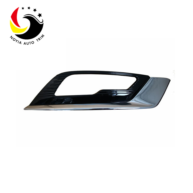 Lamp Cover for Ford Mondeo/Fusion